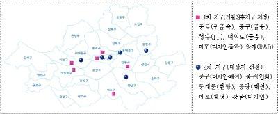 서울시 '산업특화지구' 민간주도로 추진한다
