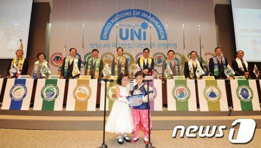 [사진]문화관광지 10개국 '상상나라국가연합' 출범식
