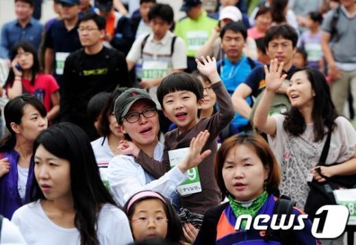 [사진]서울시, 희망서울 걷기대회 개최