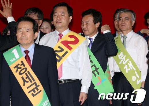 [사진]담담한 표정의 후보자들