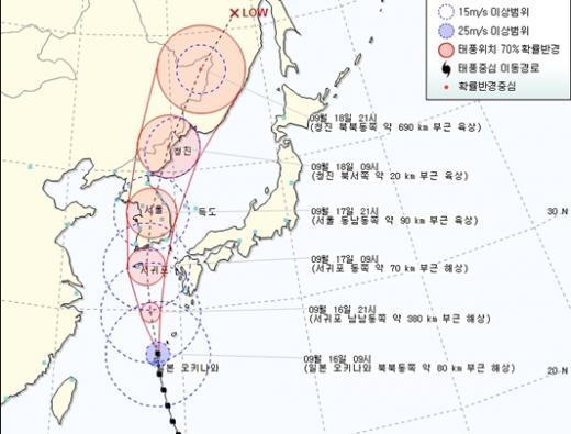 ↑기상청 태풍 진로 예상(16일 오전 10시 기준)