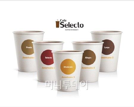 소자본 창업 가능한 커피전문점, 셀렉토