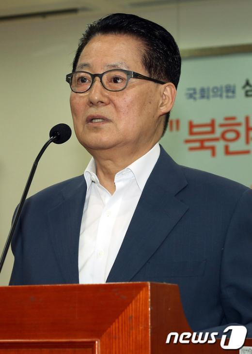 [사진]박지원, '북한주민 기본권 향상 공청회' 축사