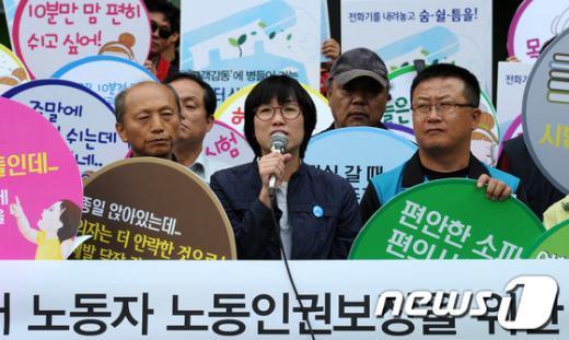 [사진]발언하는 민주통합당 장하나 의원