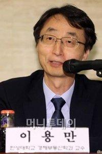 ↑이용만 한성대학교 부동산학과 교수