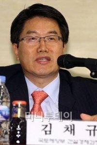 ↑김채규 국토해양부 건설경제과장