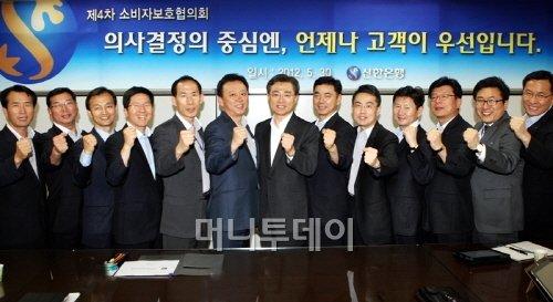 신한銀, '소비자 보호지수' 반영비중 더높인다