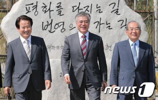 [사진]문재인과 '평화'
