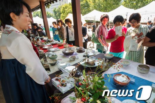 [사진]'궁중과 사대부가의 건강음식은?'