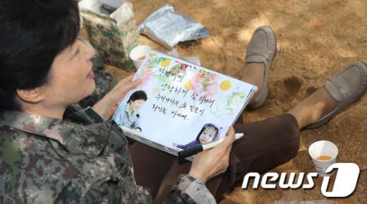 [사진]박근혜가 전하는 희망 메시지