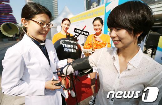 [사진]대한뇌졸중학회, 'Time is Brain' 캠페인 개최