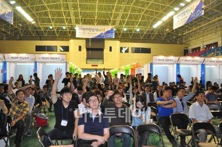 창업지원 역량 결집으로 더욱 풍성했던 '강원도 창업한마당'