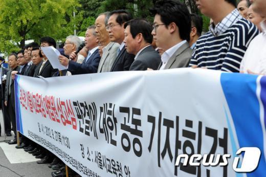 [사진]기자회견문 낭독하는 안양옥 한국교총 회장