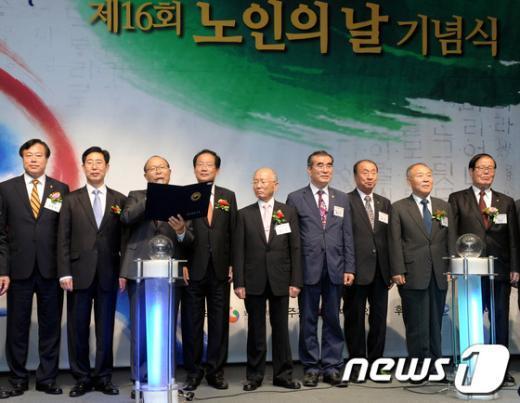 [사진]'노인행복시대 대국민 선포'