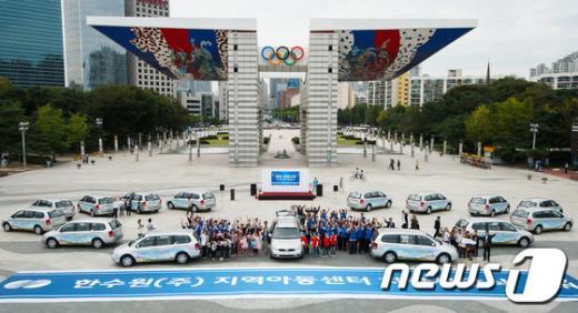 [사진]한국수력원자력, '행복+희망나래' 차량전달식