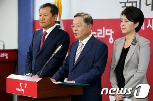 [사진]정치쇄신특위, 기회균등위 신설 대선공약 제시 관련 기자회견