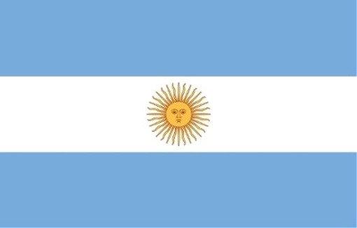 아르헨티나 국기. (두산백과)  News1