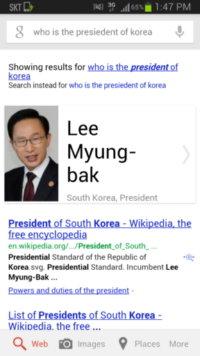 ↑갤럭시노트2에는 '젤리빈'이 처음으로 적용됐다. 개선된 검색 '구글나우'는 사용자 친화적인 검색결과를 보여준다.