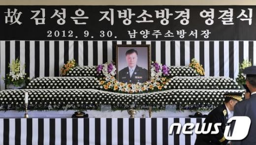 [사진]故 김성은 소방경 영결식