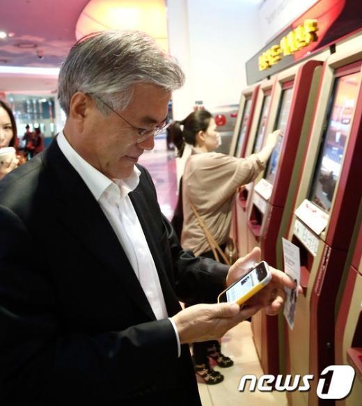 [사진]영화관 찾음 문재인 민주통합당 대선 후보