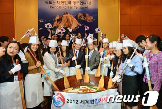 [사진]세계한인차세대대회 '독도는 한국땅' 비빔밥 퍼포먼스