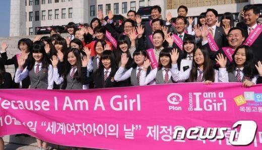 [사진]민주통합당, '세계여자아이의 날' 제정 축하