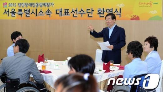 [사진]장애인올림픽 서울선수단 환영식