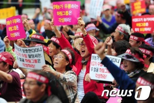 [사진]대한양계협회, 하림그룹 닭고기 수입 반대 집회