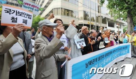 [사진]범민련, 10.4선언 이행 촉구 기자회견