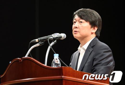 [사진]안철수, '조선대 강연'