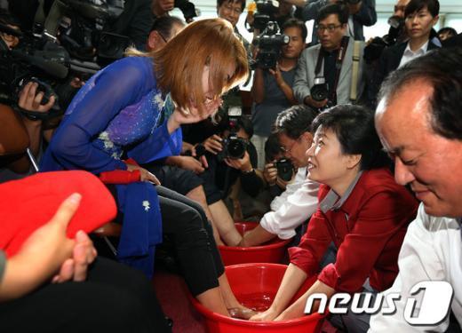 [사진]'친절한 근혜씨'