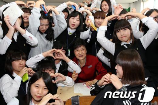 [사진]사랑해요 박근혜
