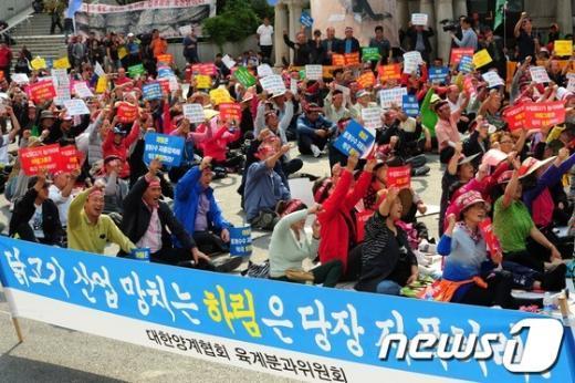 [사진]'하림그룹 닭고기 대량 수입 규탄 집회'