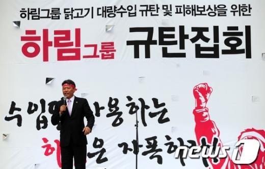 [사진]규탄 발언하는 김선동 의원