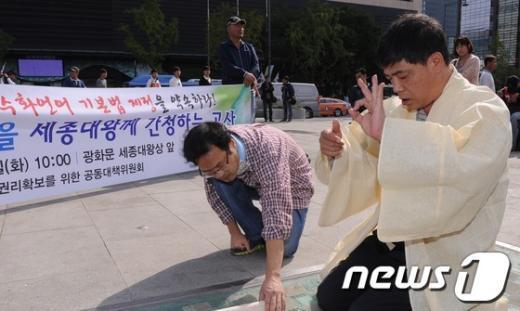 [사진]'수화를 한국어의 하나로 인정해 주세요!'