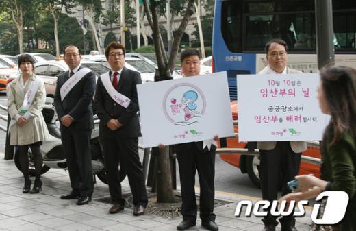 [사진]아가방앤컴퍼니, 임산부 배려 캠페인 진행