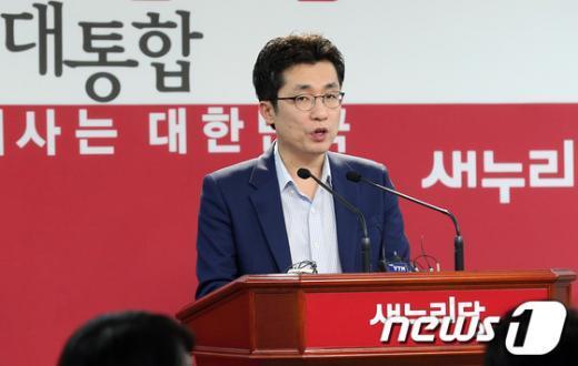 김상민 새누리당 의원. 2012.9.23/뉴스1  News1 이종덕 기자
