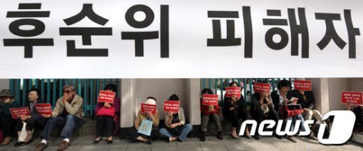 [사진]'예금자보호법 제대로 해석하라'