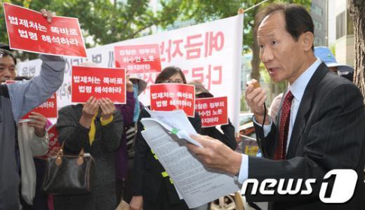 [사진]'저축은행 후순위채권 보상하라'