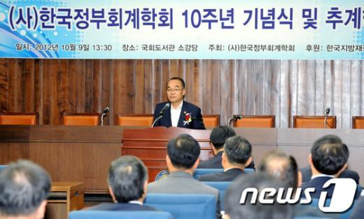 [사진]축사하는 박재완 장관