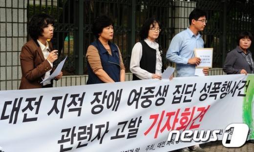 [사진]성폭행가해자 부정입학 관련자 검찰 고발