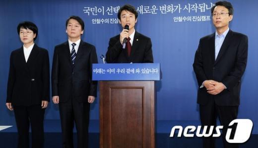 [사진]정권교체 포부 밝히는 송호창 의원