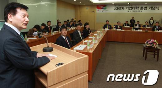 [사진]이채필 장관, LG전자 기업대학 출범식