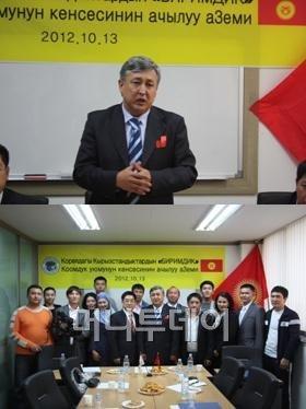 在韓 키르기스스탄 교민회, 양국 교류 증진 나서