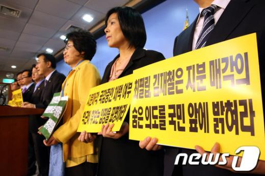 [사진]민주 문방위원들, 새누리당 국감 회피 행태 규탄
