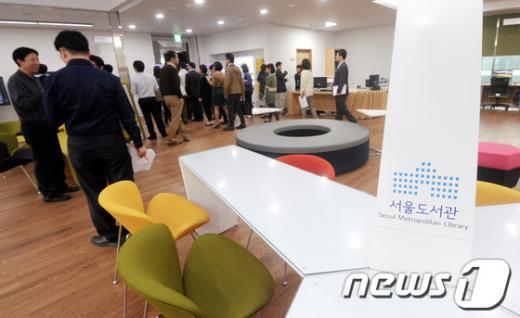 [사진]'서울 도서관' 26일 개관