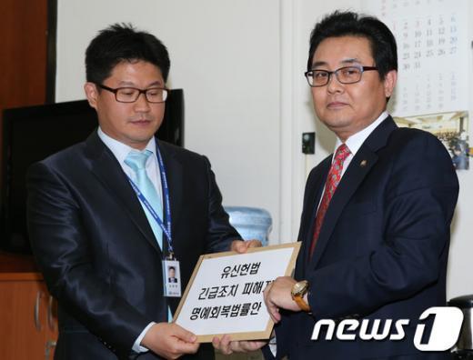 [사진]민주, 유신헌법 긴급조치 피해자 명예회복법률안 제출