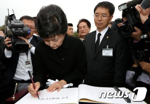 [사진]4.19민주묘지 참배, 방명록 적는 박근혜 후보