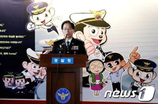 [사진]인사말 하는 김기용 경찰청장