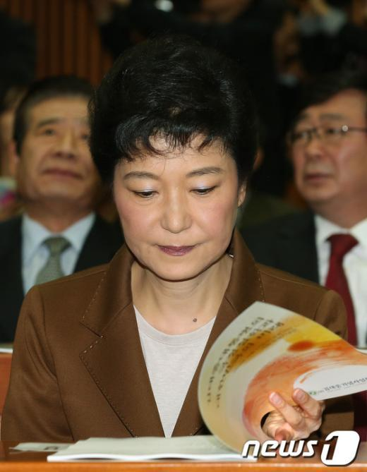 [사진]김대중 대통령 기념행사 참석한 박근혜